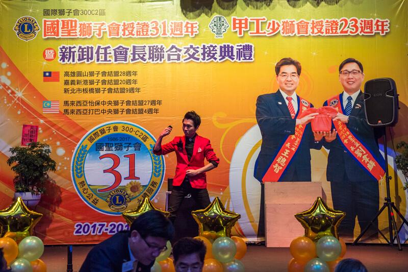 魔力宏團隊應劉會長之邀,用開場魔術表演來炒熱現場氣氛
